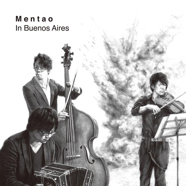 CD_MENTAO_1ST_120x240-YY-omote_OL