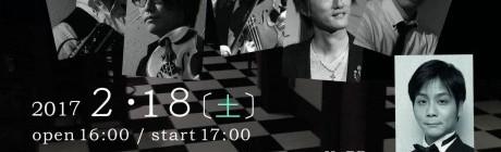 2月18日(土)   ライブ@エルチョクロ