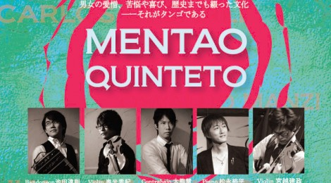 2019年5月5日(日)@Ginza SOLA  生演奏